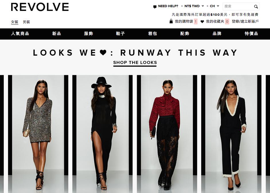 REVOLVE_homepage