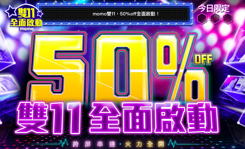 %e8%9e%a2%e5%b9%95%e5%bf%ab%e7%85%a7-2016-11-10-%e4%b8%8b%e5%8d%882-07-23