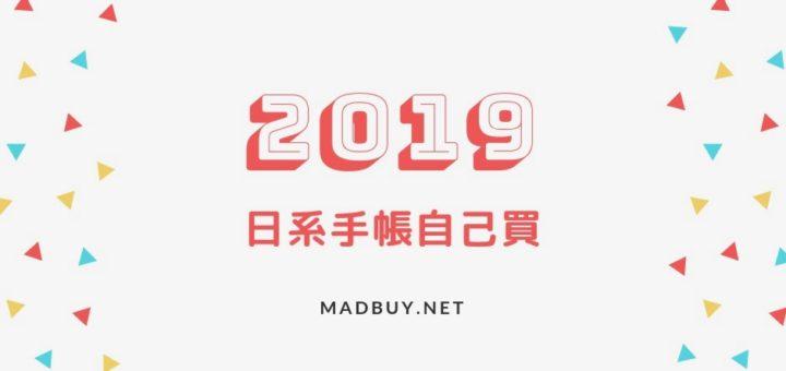Shopbop coupons 2019